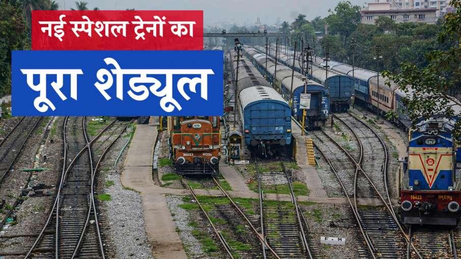 इन बड़े शहरों के बीच...- India TV Hindi