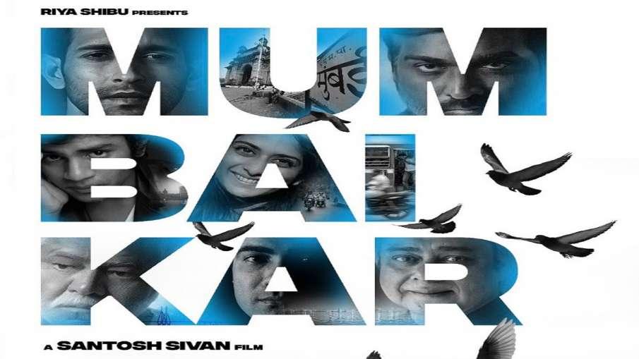 Mumbaikar first look - India TV Hindi