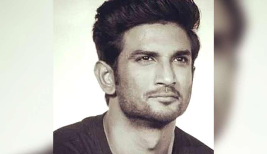 sushant singh rajput fund - India TV Hindi