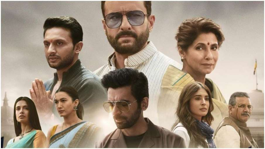 tandav web series- India TV Hindi