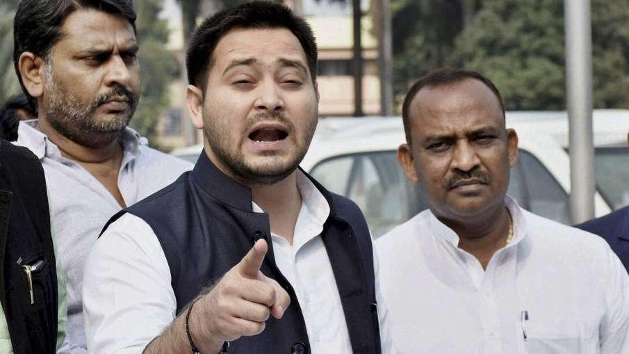 तेजस्वी यादव की बिहार सरकार को चेतावनी, कहा- विधानसभा सत्र छोटा हुआ तो करेंगे बहिष्कार- India TV Hindi