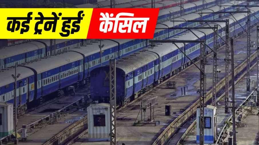 उत्तर रेलवे ने...- India TV Hindi