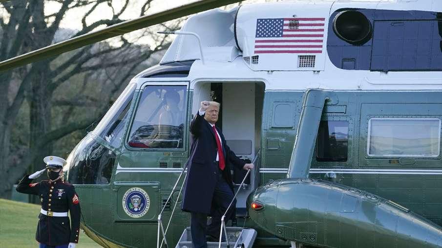 Donald Trump leaves White House, skipping Biden inauguration- India TV Hindi