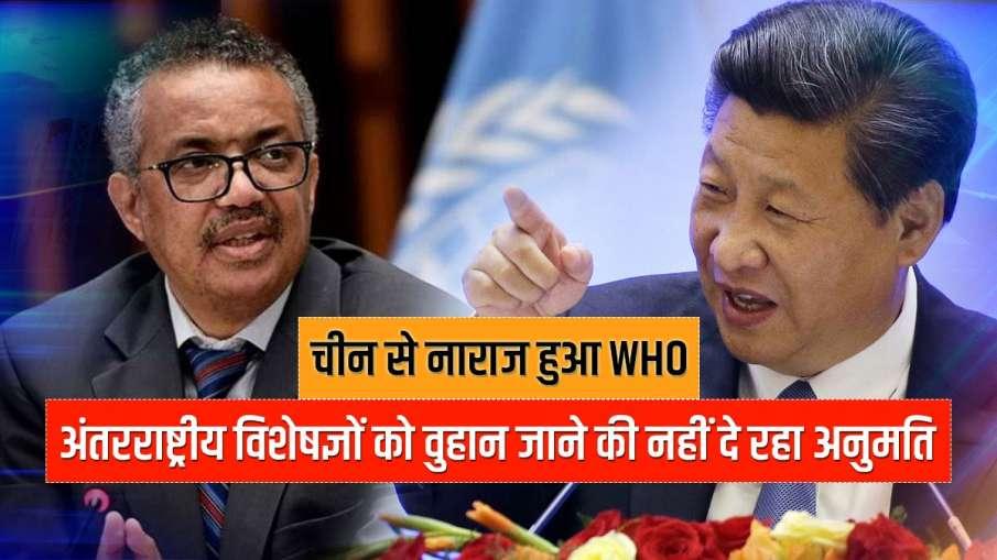 कोरोना की उत्पत्ति...- India TV Hindi