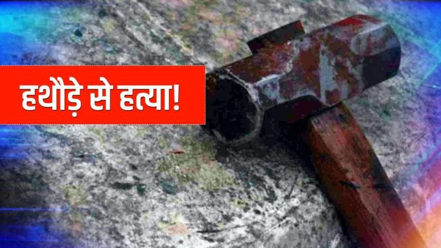 Delihi Murder- India TV Hindi