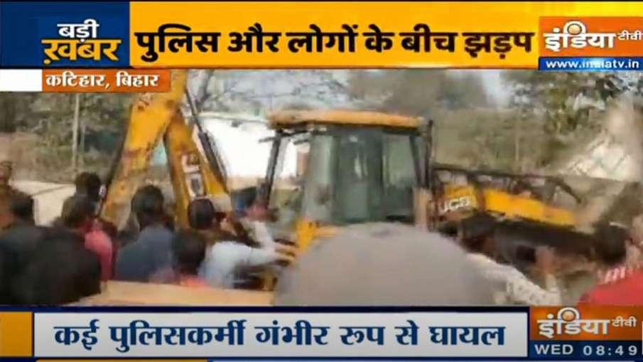बिहार: कटिहार में...- India TV Hindi
