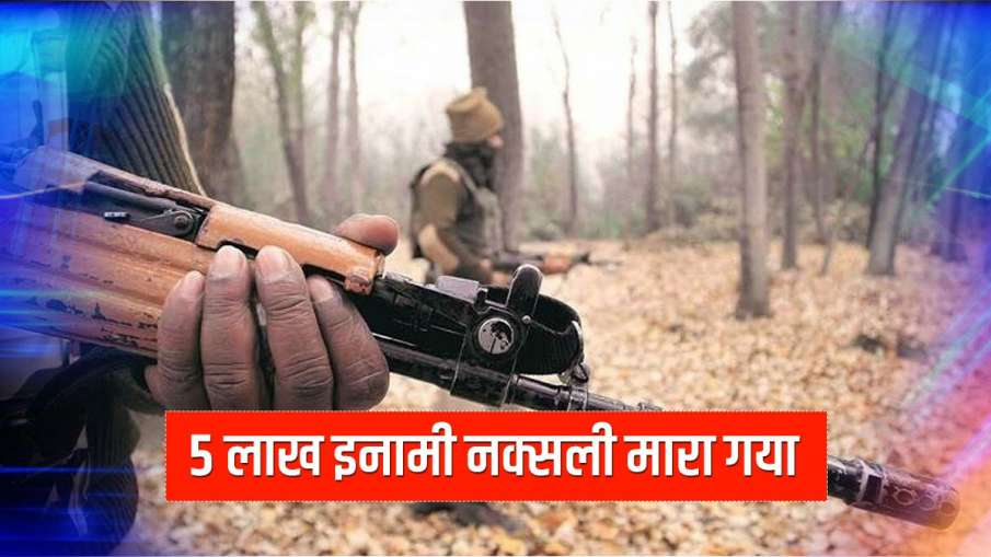 छत्तीसगढ़ में बड़ी...- India TV Hindi