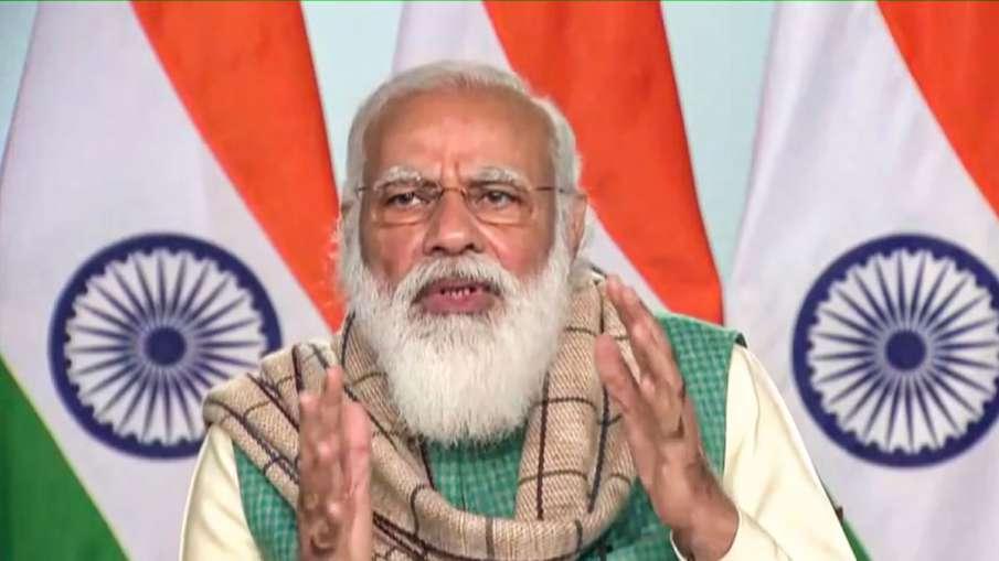 प्रधानमंत्री 16 जनवरी...- India TV Hindi