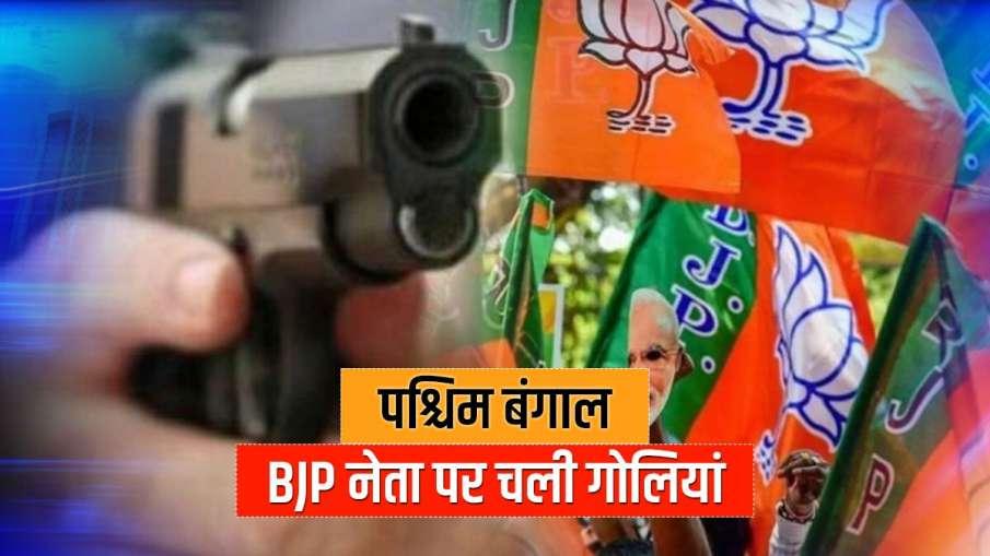 पश्चिम बंगाल: आसनसोल...- India TV Hindi