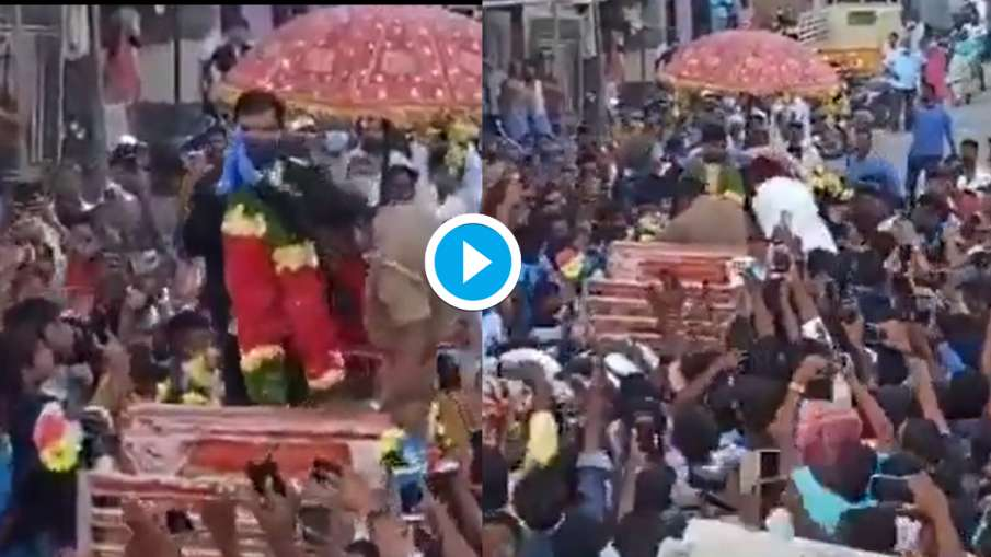 T Natarajan's grand welcome, journey taken out of the chariot, watch video- India TV Hindi