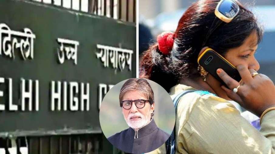 PIL, Delhi high court, Amitabh Bachchan, corona caller tune- India TV Hindi