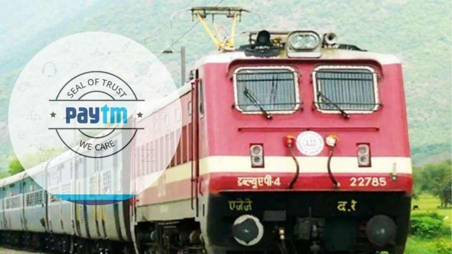 Paytm से रेलवे टिकट ऐसे करें बुक, देखें आसान तरीका- India TV Hindi