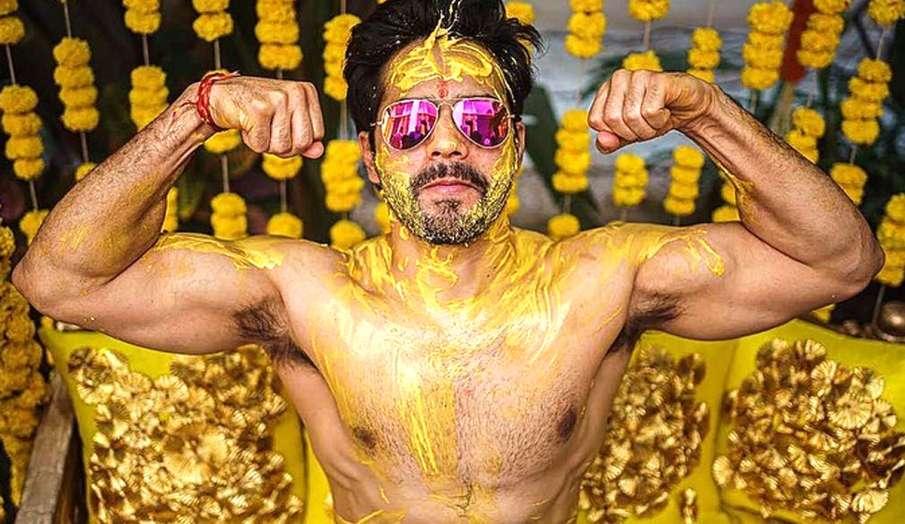 varun dhawan haldi ceremony - India TV Hindi