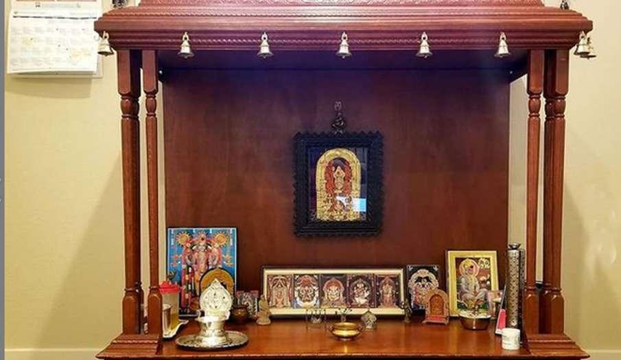 Vastu Tips: होटल या घर पर इस दिशा में बनवाएं पूजा घर, आएगी सकारात्क ऊर्जा- India TV Hindi