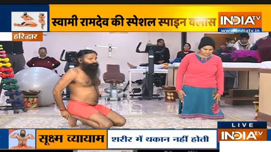 कमर-गर्दन के दर्द से...- India TV Hindi