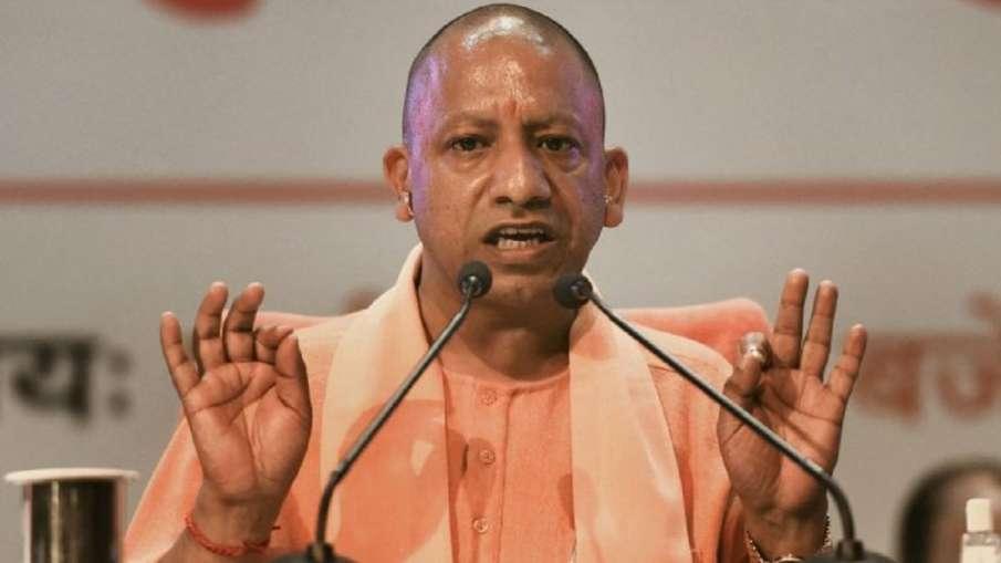रोजगार बढ़ाने के लिए CM योगी का नया प्लान- India TV Hindi