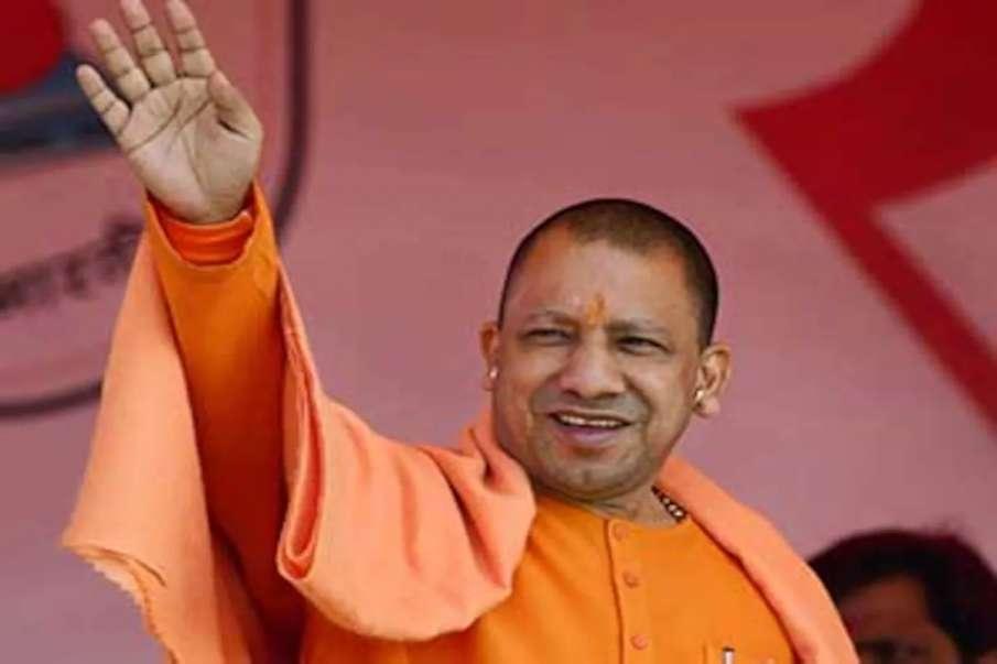 CM Yogi Adityanath mission rojgar provides 25 lakh jobs- India TV Hindi
