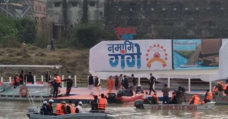 Ganga conservation will be included in UP Board...- India TV Hindi