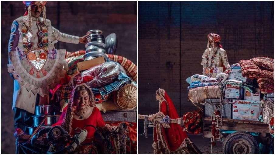 Bridal shoot- India TV Hindi