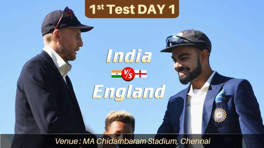 India vs England 2021 live cricket score 1st test match updates in hindi- India TV Hindi