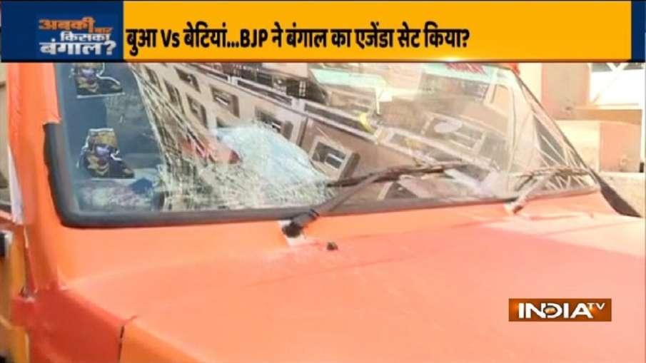 रथों में तोड़फोड़ पर भड़की बीजेपी, कहा-बंगाल में अब TMC के सिर्फ 63 दिन बचे- India TV Hindi