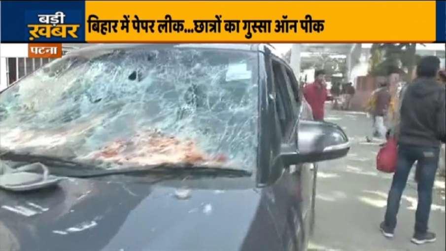 पटना: बोर्ड परीक्षा पेपर लीक मामले पर छात्रों में गुस्सा, एएन कॉलेज के पास भारी हंगामा, कई गाड़ियों - India TV Hindi
