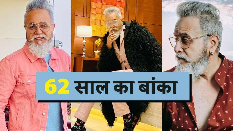 dinesh gautam- India TV Hindi