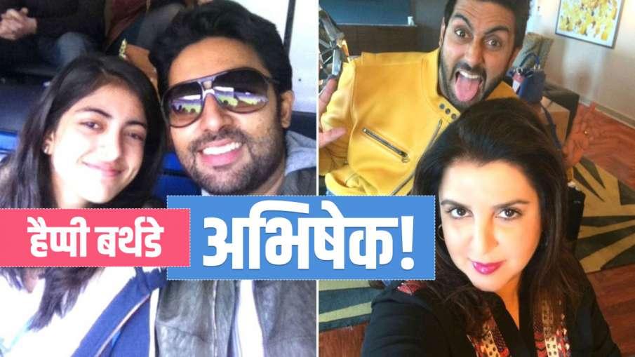 Happy B'day Abhishek Bachchan- India TV Hindi