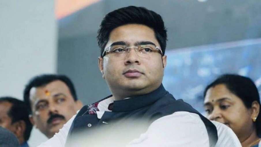 Trinamool Congress MP Abhishek Banerjee- India TV Hindi