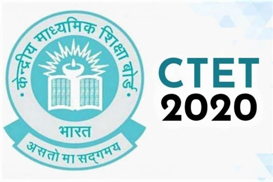 CBSE CTET Answer Key 2021 When, where and how to check...- India TV Hindi