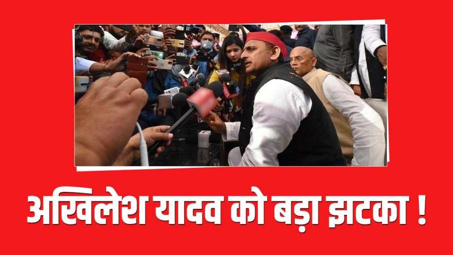 jolt to akhilesh yadav pankhuri pathak husband anil yadav quits samajwadi paty अखिलेश यादव को झटका! - India TV Hindi