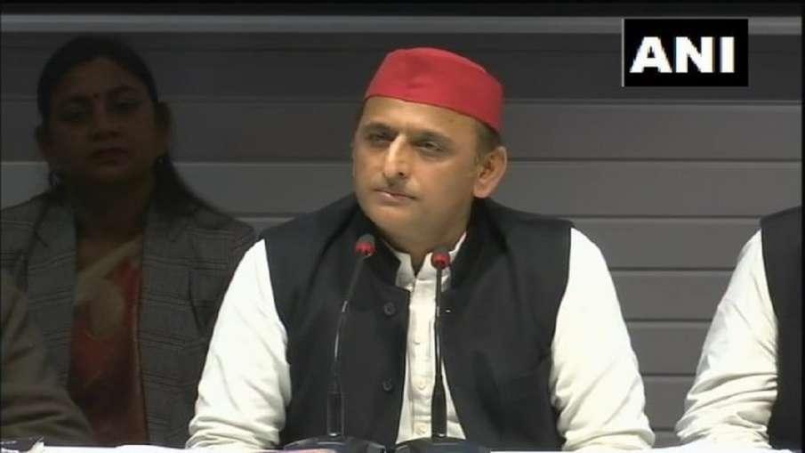 समाजवादी पार्टी के राष्ट्रीय अध्यक्ष अखिलेश यादव- India TV Hindi