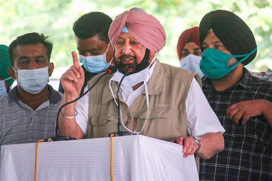 Amarinder Singh, Amarinder Singh Lawyers, Amarinder Singh Tractor Rally, Amarinder Helpline- India TV Hindi