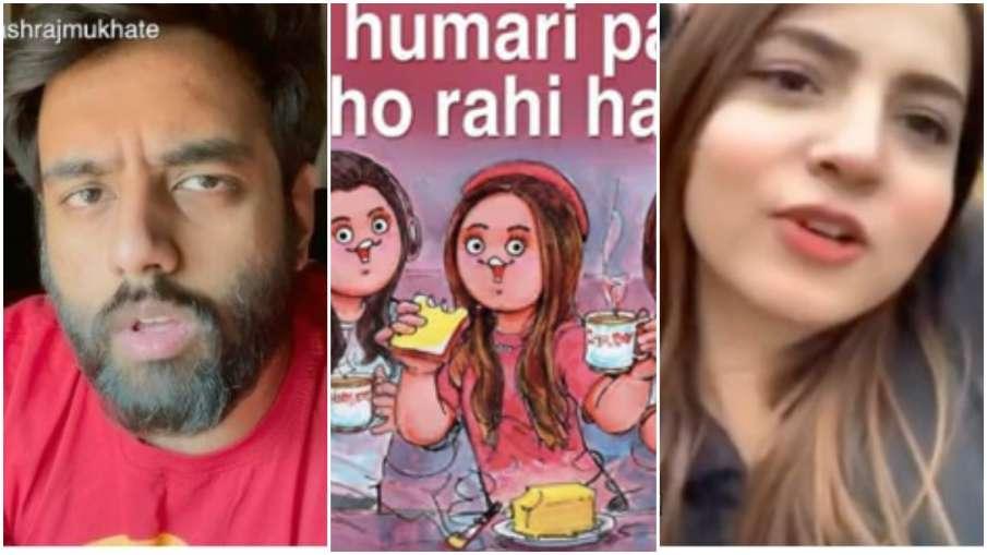 Viral: Pawri Ho Rahi Hai- India TV Hindi