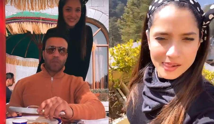 ankita lokhande celebrates valentines day with boyfriend vicky jain in shimla - India TV Hindi