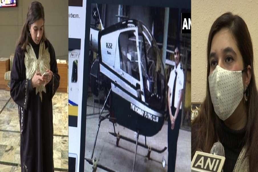 Ayesha Aziz youngest indian female pilot from kashmir मिलिए भारत की सबसे कम उम्र की महिला पायलट से आ- India TV Hindi