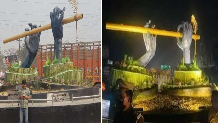 बरेली को 'झुमका' मिलने...- India TV Hindi