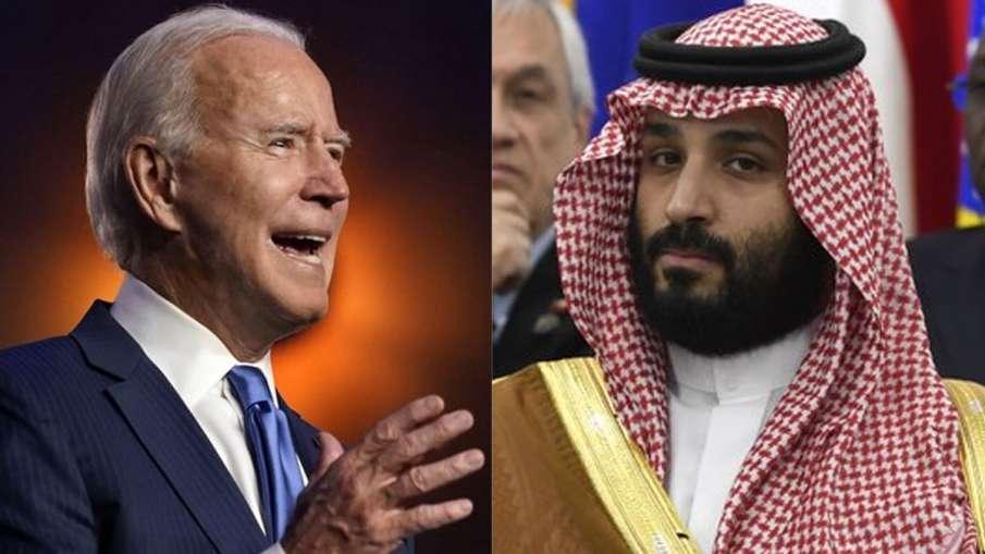 Yemen war, Yemen war Saudi Arabia, Yemen war Joe Biden, Joe Biden New Decisions- India TV Hindi