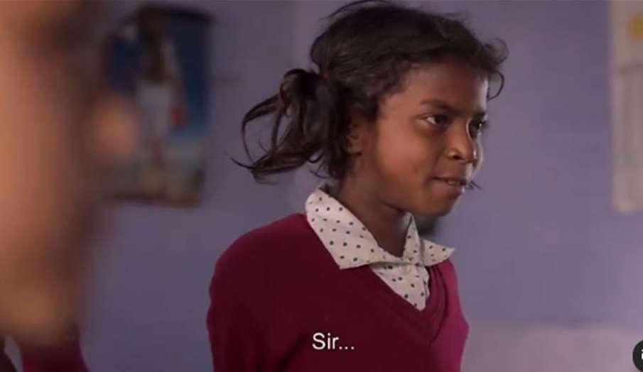 ताहिरा कश्यप, एकता कपूर की शॉर्ट फिल्म 'बिट्टू' ऑस्कर टॉप 10 लिस्ट में हुई शामिल- India TV Hindi