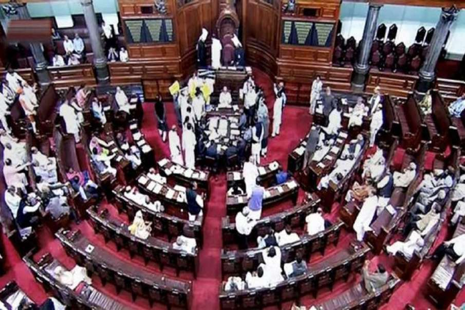 Congress issues whip to its Rajya Sabha members and PM modi may reply to the president address In ra- India TV Hindi