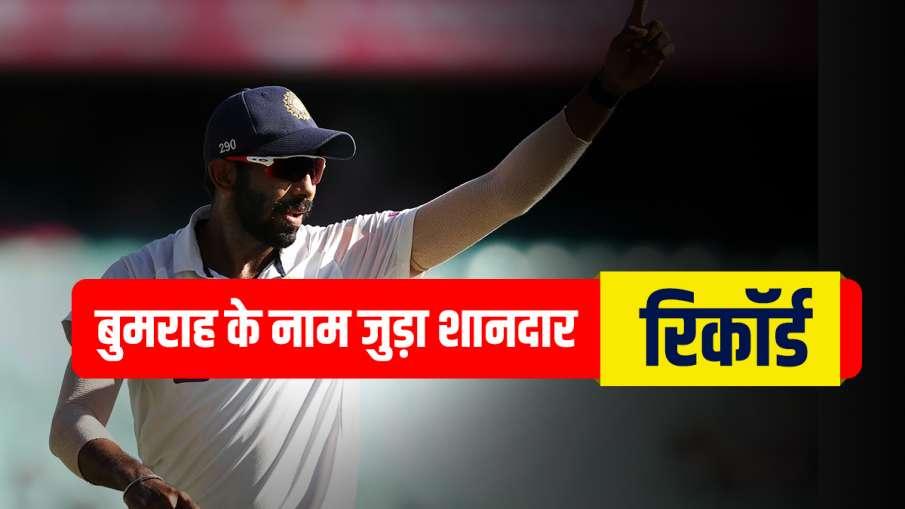 Jasprit Bumrah- India TV Hindi