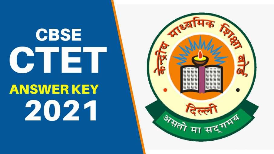 cbse ctet answer key 2021- India TV Hindi