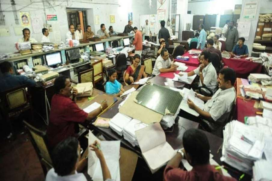 All central government employees to attend offices on working days says Personnel Ministry- India TV Hindi