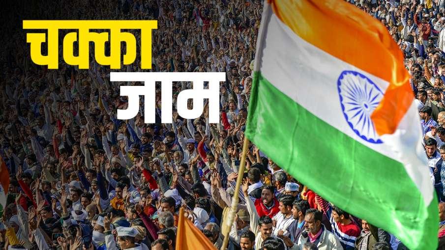 Chakka Jam: दिल्ली में पुलिस अलर्ट, कई मेट्रो स्टेशन बंद, 50 हजार से ज्यादा जवान तैनात- India TV Hindi