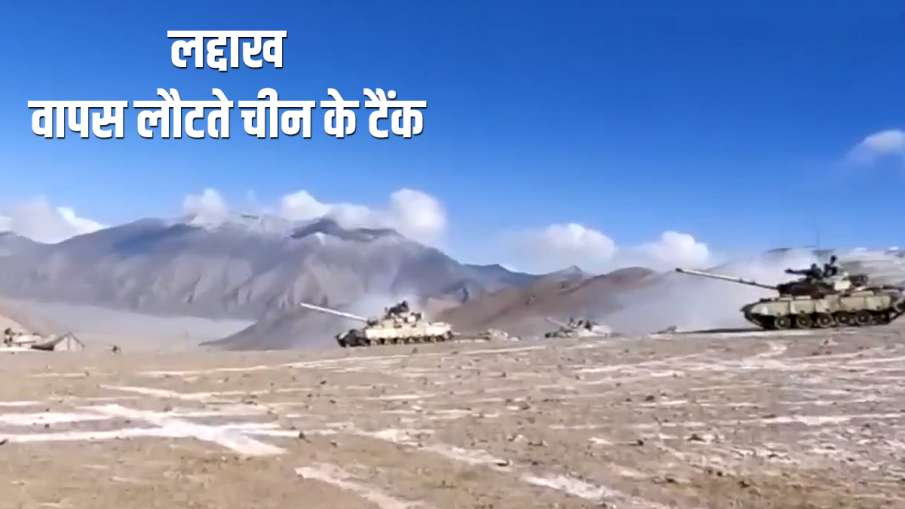 LAC standoff, India china LAC standoff, Rajnath Singh Rajya Sabha, Rajnath Singh statement in Rajya - India TV Hindi
