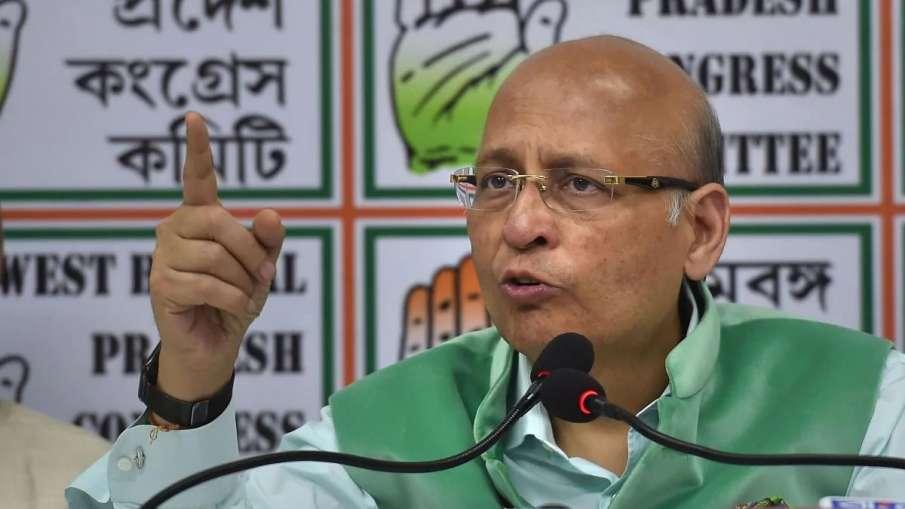 कांग्रेस प्रवक्ता अभिषेक सिंघवी- India TV Hindi