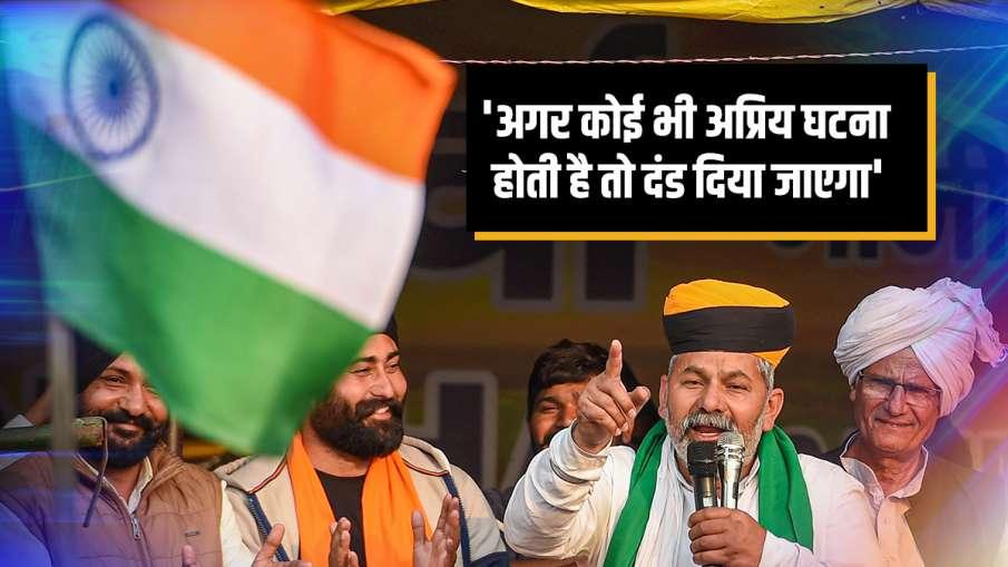 Rakesh Tikait on Chakka Jam / Chakka Jam: अगर...- India TV Hindi