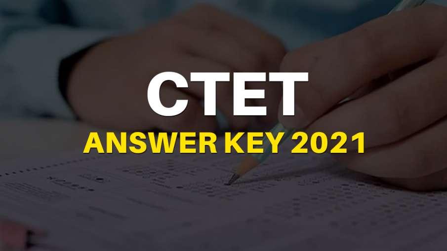 ctet answer key release date 2021- India TV Hindi