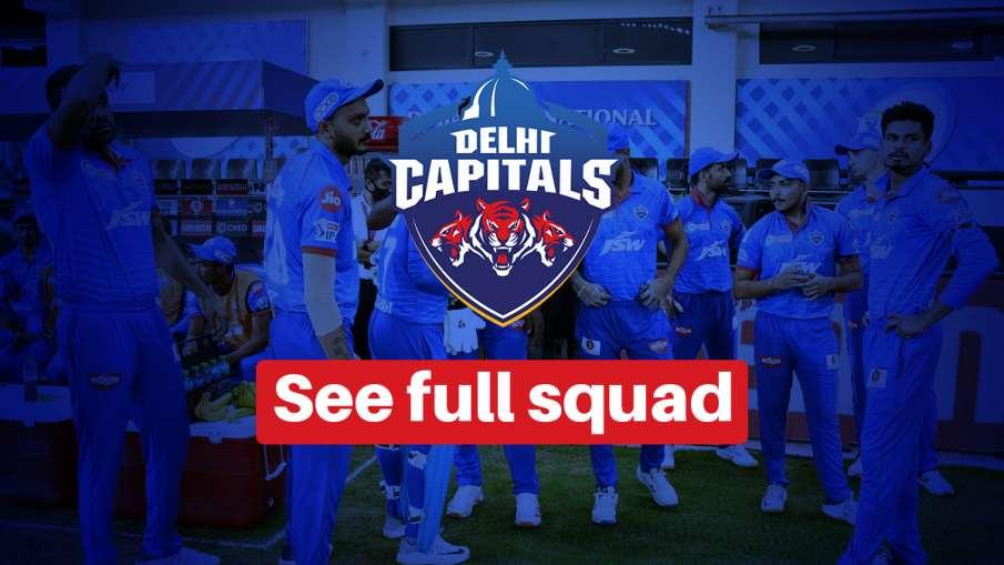 IPL 2021 : दिल्ली कैपिटल्स...- India TV Hindi