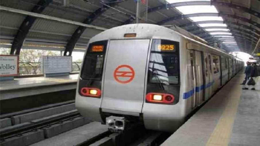 दिल्ली मेट्रो ने इन चार स्टेशनों को बंद किया, ट्वीट कर दी जानकारी- India TV Hindi